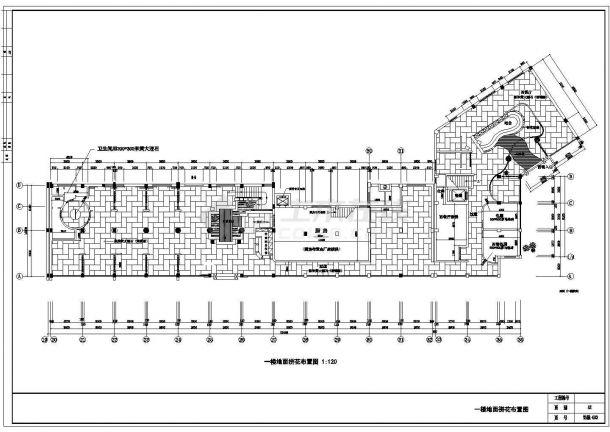 长沙市湘香路某2层框架结构高档中式餐厅全套平面设计CAD图纸-图二