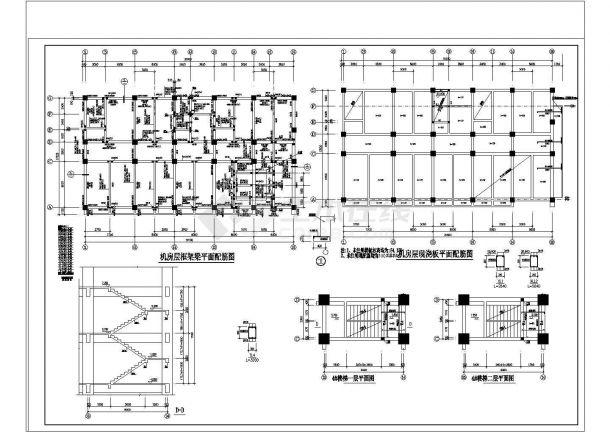 办公楼设计_某地高层办公楼框架结构设计cad施工图纸-图二