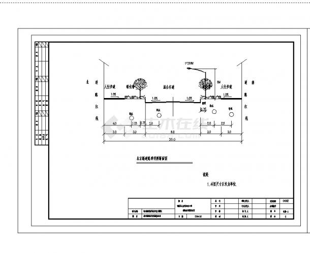 9套某道路照明工程设计施工cad图纸-图二