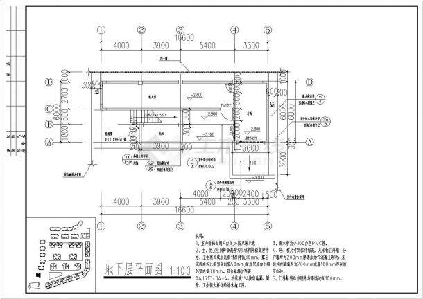 贵州某三层独栋别墅建筑CAD图-图二