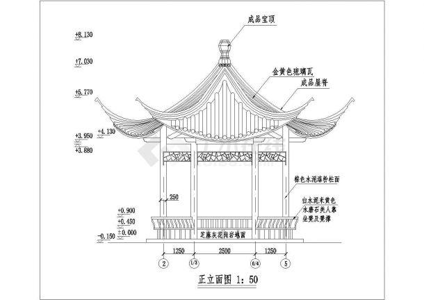 某单层钢筋混凝土结构六角亭设计cad全套建筑施工图(含结构设计)-图一