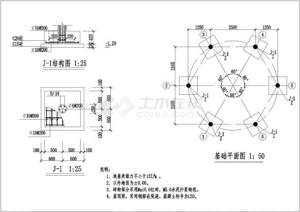 某单层钢筋混凝土结构六角亭设计cad全套建筑施工图(含结构设计)-图二