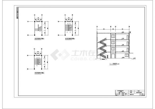 土木工程毕业设计_多套框架结构图书馆钢筋全套毕业设计资料(含说明书、开题报告、施工图)-图二