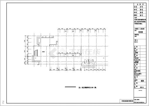 土木工程毕业设计_多套框架结构教堂建筑全套毕业设计资料(含说明书、开题报告、施工图)-图一