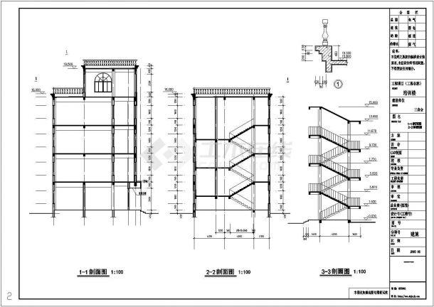 土木工程毕业设计_多套框架结构教堂建筑全套毕业设计资料(含说明书、开题报告、施工图)-图二