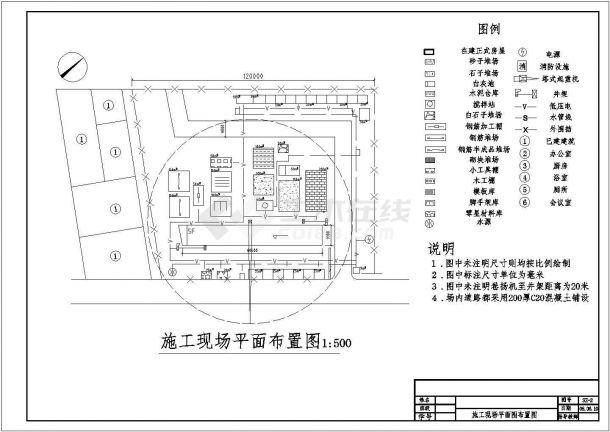 土木工程毕业设计_多套框架结构教学楼建筑全套毕业设计资料(含说明书、开题报告、施工图)-图二