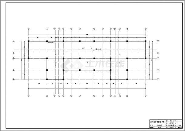 土木工程毕业设计_办公楼设计_多套框架结构办公楼全套毕业设计资料(含说明书、开题报告、施工图)-图一