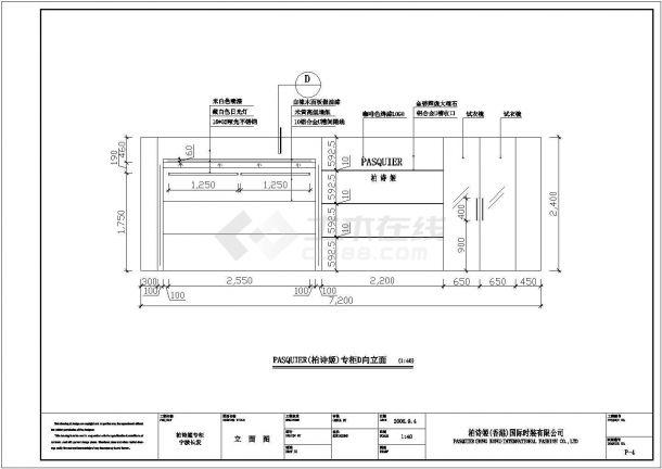 某国际品牌服装店室内装修设计CAD施工图-图一