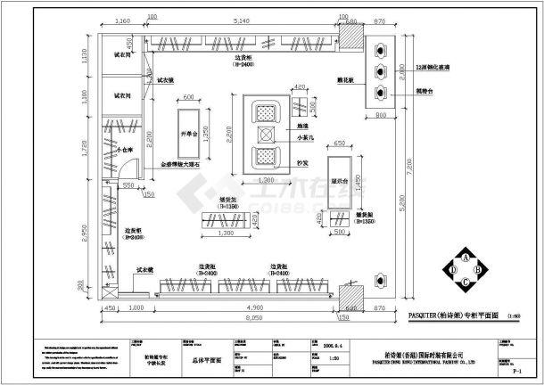 某国际品牌服装店室内装修设计CAD施工图-图二