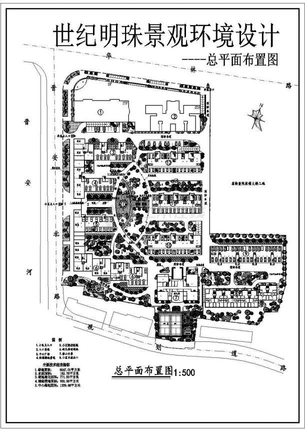 徐州市建设路世纪明珠小区总平面规划设计CAD图纸(占地1.2万平米)-图一