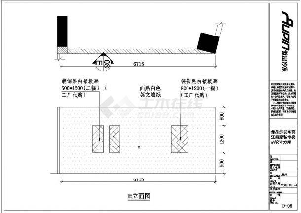 某大型家具专卖店室内装修设计cad全套施工图纸-图二