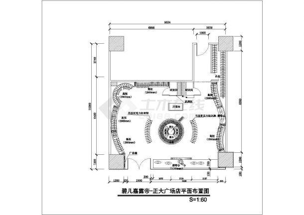 某品牌服装店现代风格室内装修设计cad全套施工图纸-图二