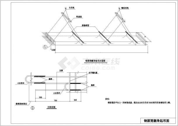 专项一次池施工方案钢筋笼吊装示设计cad图纸-图一