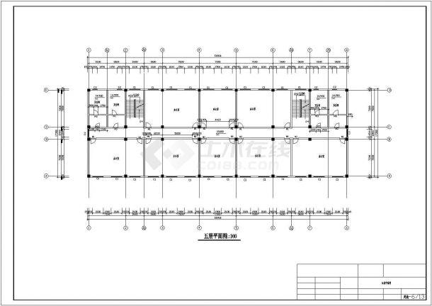 土木工程毕业设计_【六层】某地5283平米框架教学楼毕业设计(计算书、建筑、结构图)-图一