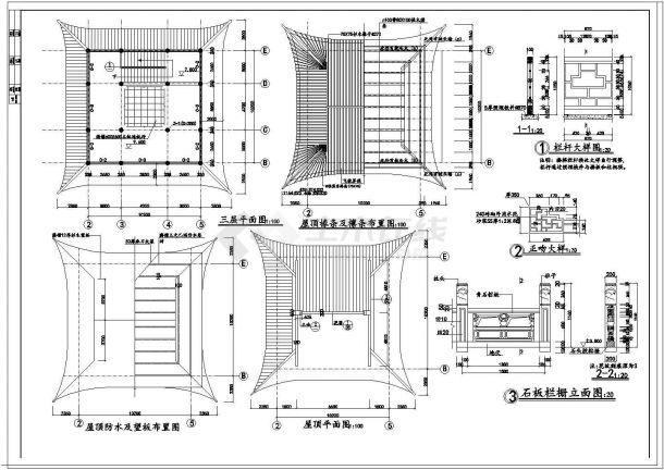 文昌阁古建筑施工设计CAD图-图一