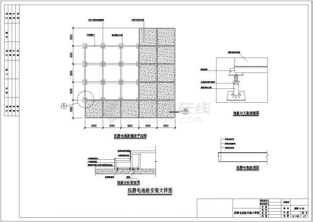 某医院病房大楼智能化弱电工程设计CAD图纸-图二