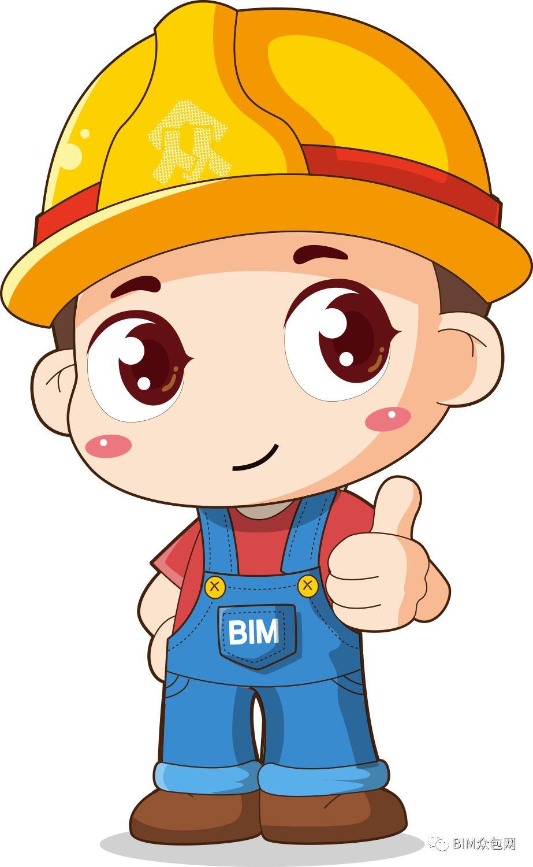 装饰BIM应用图片2