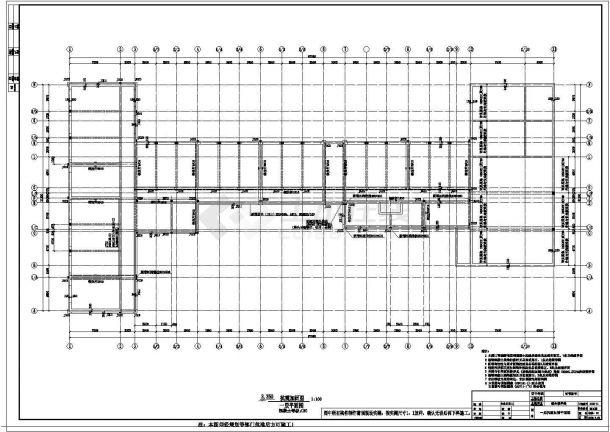 青岛某综合教学楼抗震加固结构设计cad施工图-图一