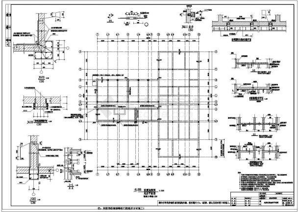 青岛某综合教学楼抗震加固结构设计cad施工图-图二