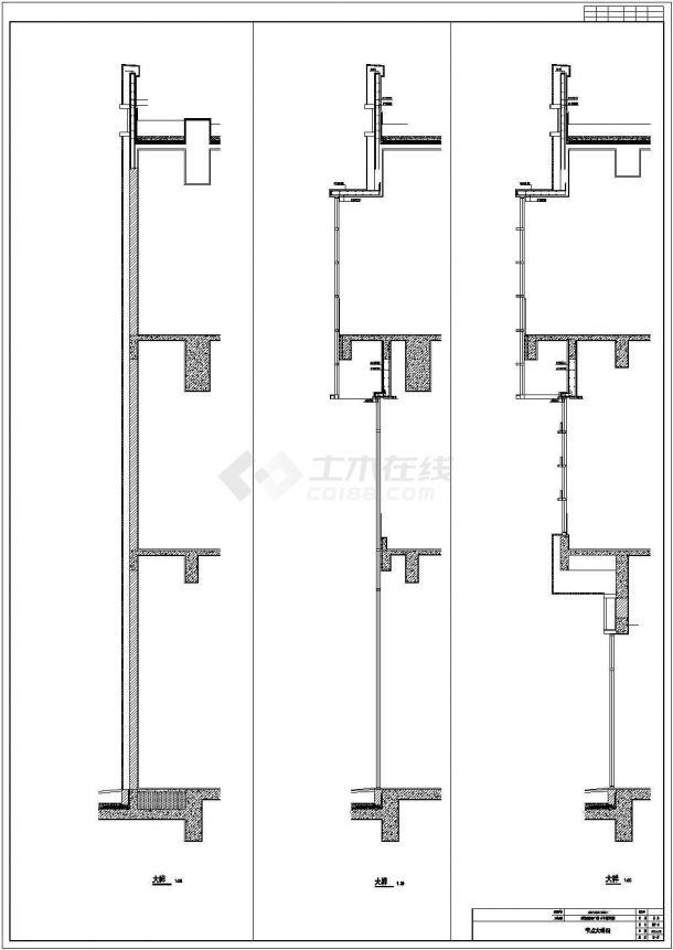 某地上四层框架结构商业楼结构设计施工CAD图纸-图二