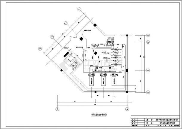 某国际大酒店空调工程全套设计cad图纸(含制冷机房设备管道平面图)-图一