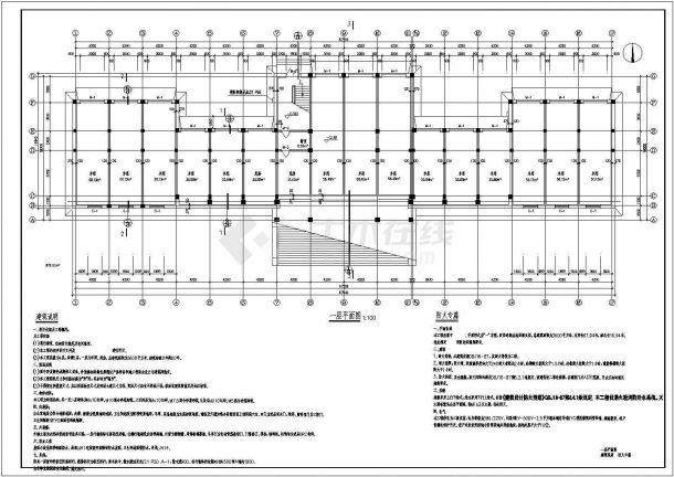 办公楼设计_某市公安局五层砖混结构办公楼设计cad全套建筑施工图(含设计说明,含结构设计,含效果图)-图一