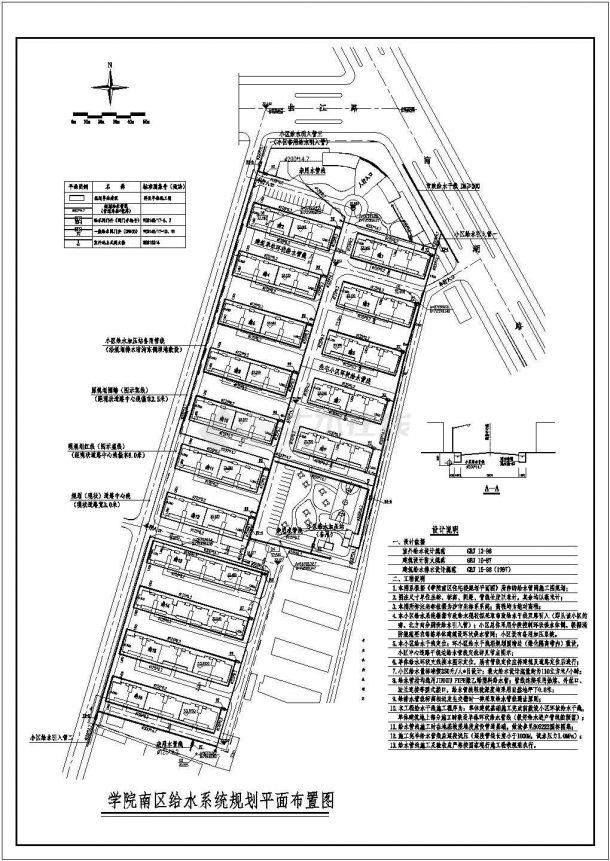 西安市某高等学院宿舍区总平面规划设计CAD图纸(含给排水规划总图)-图二