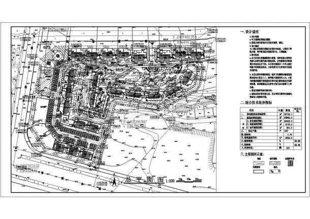某高档居民小区绿化规划设计cad总平面施工图(含设计说明,含技术经济指标)-图一