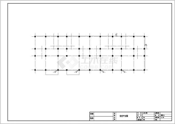 宣威市某现代小区2200平米五层框架结构住宅楼建筑结构设计CAD图纸-图一