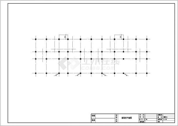 宣威市某现代小区2200平米五层框架结构住宅楼建筑结构设计CAD图纸-图二