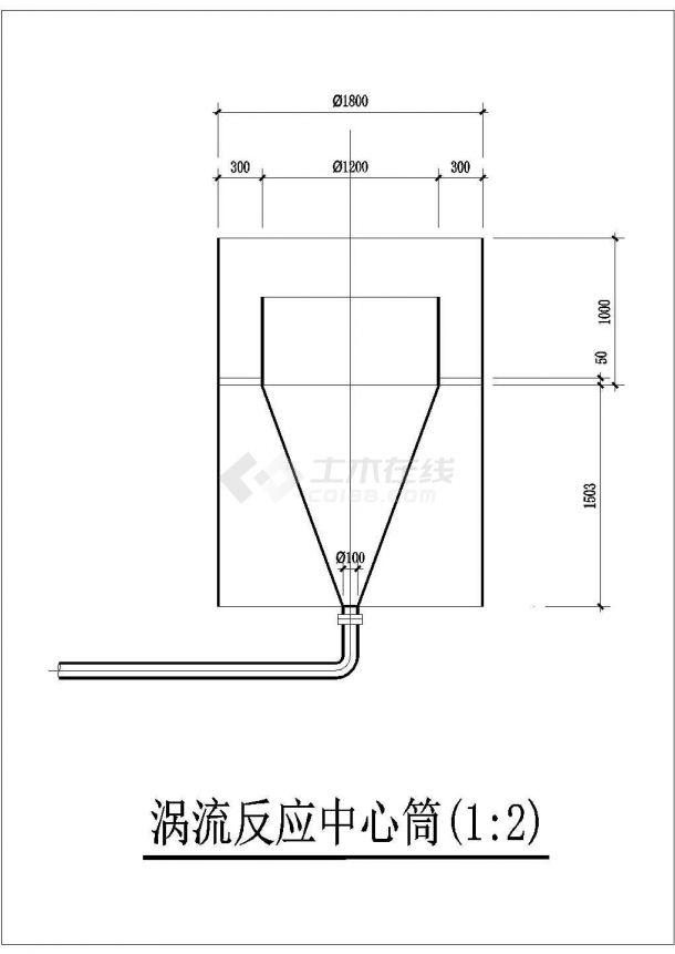 某竖流式沉淀池设计cad施工图纸(钢筋混凝土结构)-图一
