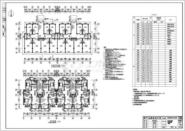 某地上六层框架结构住宅楼设计cad全套建筑施工图(含结构设计,含设计说明)-图二