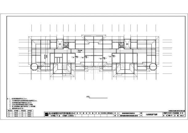 [内蒙古]某地上9层剪力墙结构住宅楼设计cad全套结构施工图(含设计说明)-图一