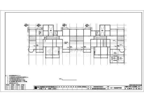[内蒙古]某地上9层剪力墙结构住宅楼设计cad全套结构施工图(含设计说明)-图二