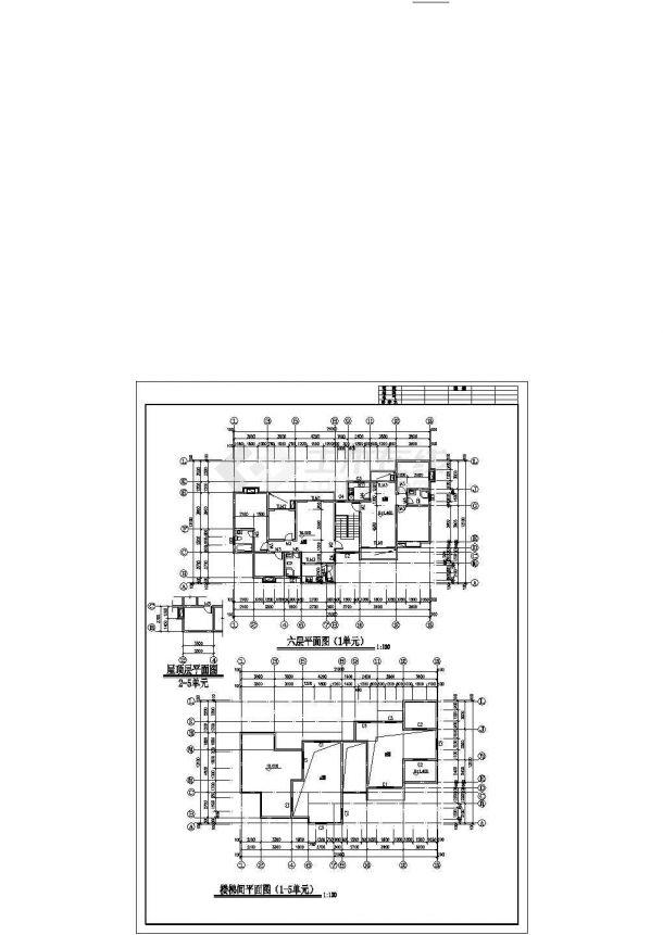徐州市海城苑小区6层住宅楼全套建筑设计CAD设计图(含楼梯间平面)-图一