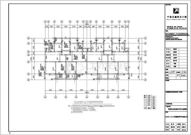 两栋剪力墙结构多层住宅楼设计cad详细结构施工图(含设计说明)-图二