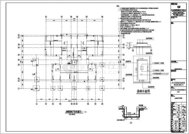 某11层统拆统建安置房住宅楼设计cad全套结构施工图(含设计说明)-图二