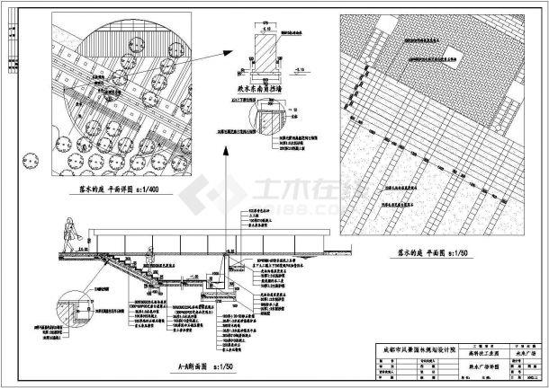 成都置信未来广场景观绿化规划设计cad详细竣工图-图一