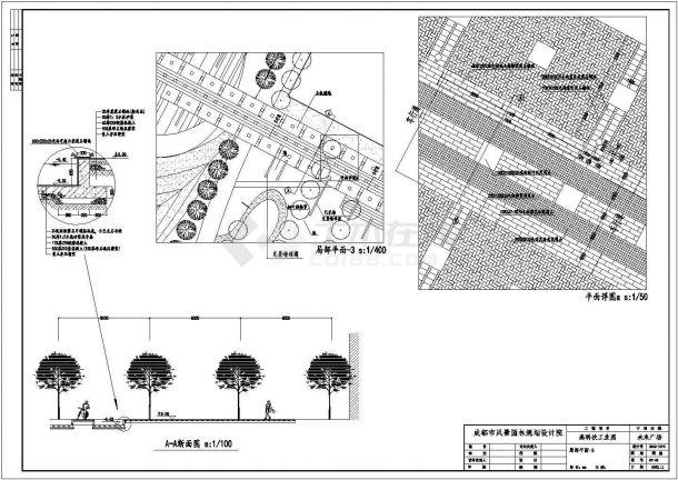 成都置信未来广场景观绿化规划设计cad详细竣工图-图二