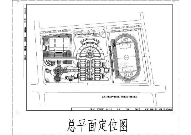 遂平奥林匹克体育公园景观设计施工cad标准图纸-图二
