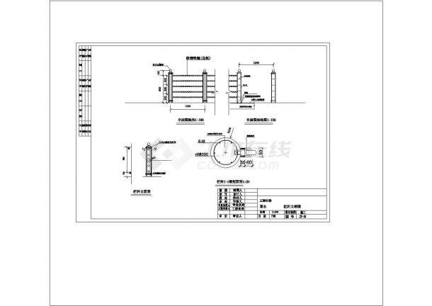 重庆某湿地公园景观施工图设计cad标准图纸-图一