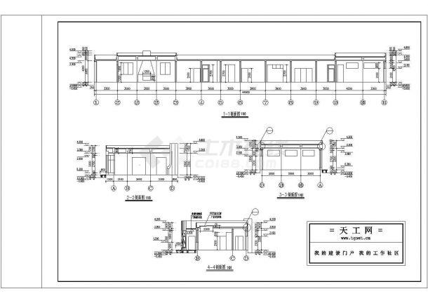 某二层实用型别墅建筑给排水施工图-图二