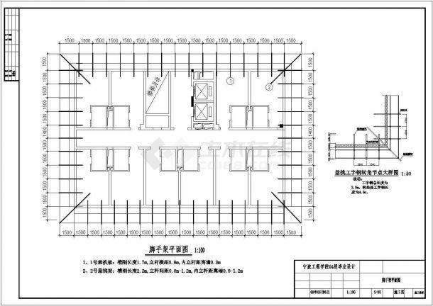 厂房设计_1765平米三层框架厂房全套设计cad图纸(计算书、施工组织设计、结构图)-图一