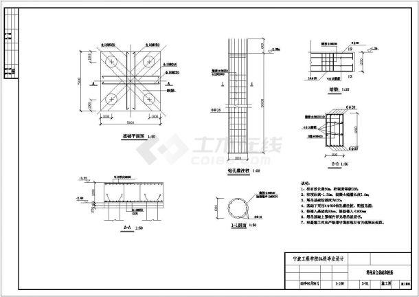 厂房设计_1765平米三层框架厂房全套设计cad图纸(计算书、施工组织设计、结构图)-图二