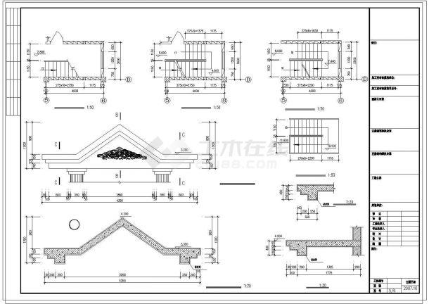 4层单家独院式别墅建筑结构水电施工图-图一