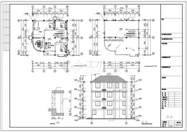 4层单家独院式别墅建筑结构水电施工图-图二