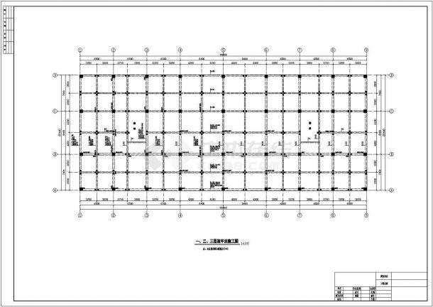 某框架结构商场建筑施工设计图纸(含计算书、施工组织设计、建筑结构设计图)-图二