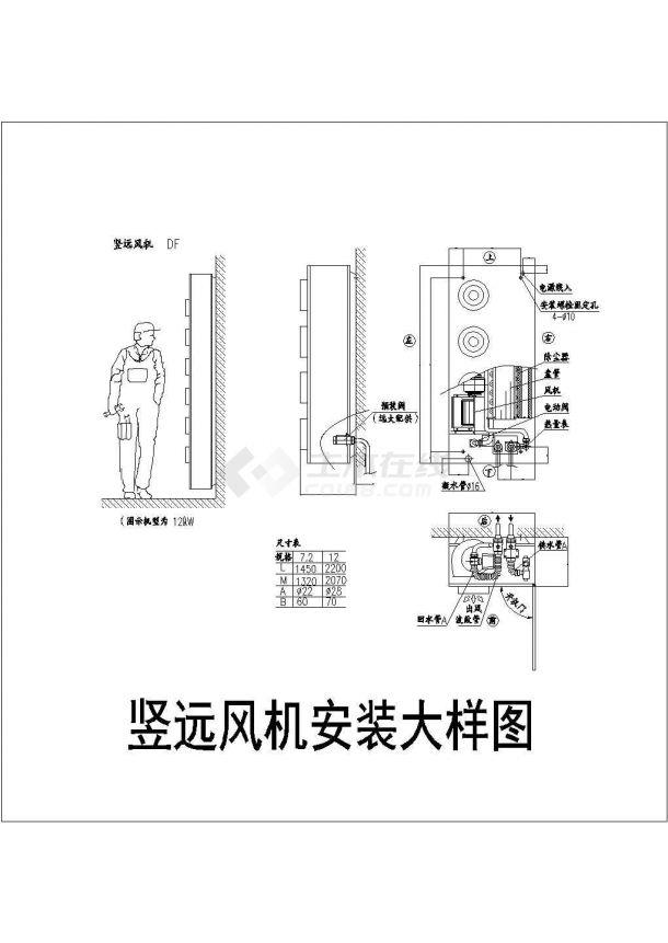 某地源中央空调系统设计cad安装大样图-图一