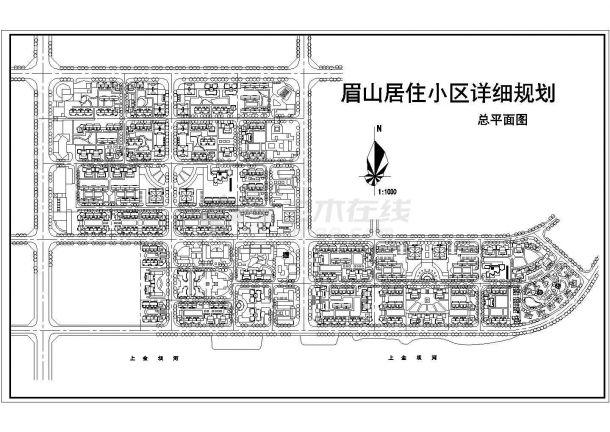 某多层高档住宅小区详细规划设计cad总平面方案图(含经济技术指标,含2套方案设计)-图一