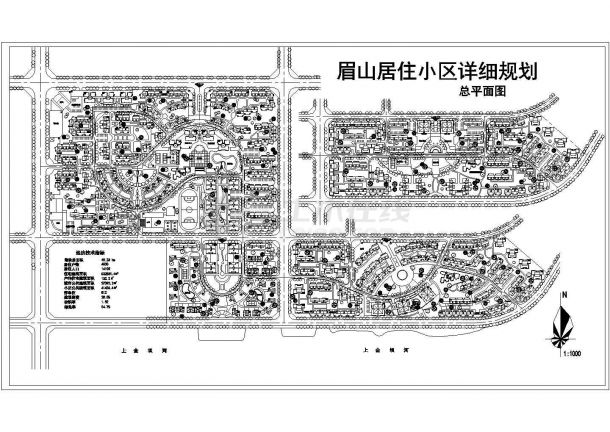 某多层高档住宅小区详细规划设计cad总平面方案图(含经济技术指标,含2套方案设计)-图二